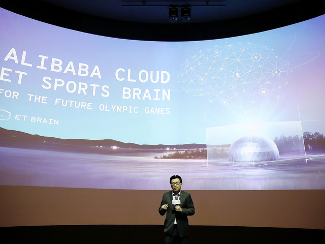 Alibaba official outlines ticketing plans for Beijing 2022 and future Games