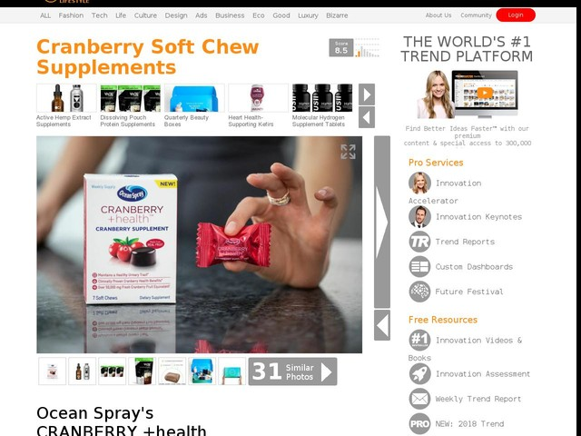Cranberry Soft Chew Supplements - Ocean Spray's CRANBERRY +health Supplement is Made with Real Fruit (TrendHunter.com)