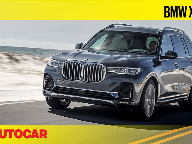 Review: 2019 BMW X7 video review