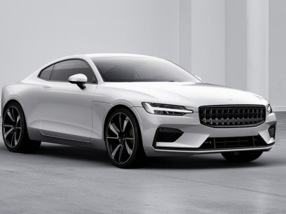 Volvo Cars, Geely investing US$756M to develop Polestar electrified vehicles; Polestar 1 performance PHEV revealed