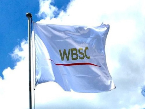 WBSC set to move to new offices in Lausanne region
