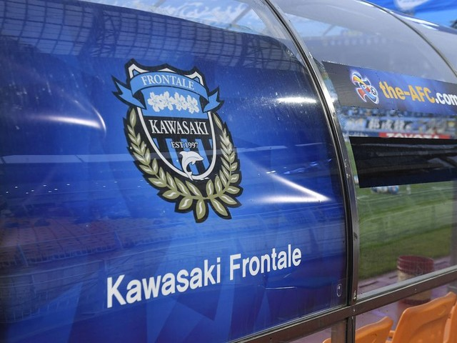 Kawasaki Frontale vs. Chelsea, Friendly: Preview, team news, how to watch