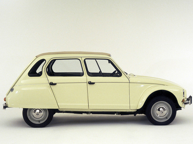 My life in 12 cars: Citroen design boss Pierre Leclercq