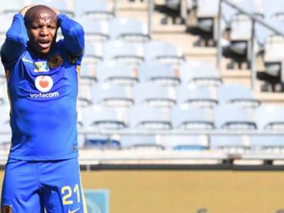 Kaizer Chiefs' Manyama will have to sit on the grandstands and give youngsters a chance - Vilakazi