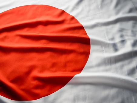 Japanese Yen Dips on as GDP Shrinks