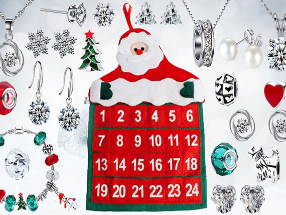 Swarovski advent calendar is back for 2020 and it looks incredible – here's how to get one for £22