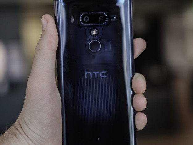 The worst feature of the HTC U12 Plus is getting tweaked in a new update