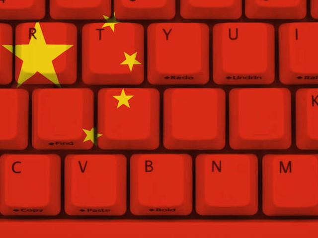 China's 'socialist modernization' to run on AI big data, sharing economy