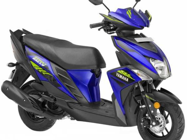 Yamaha Cygnus Ray ZR 'Street Rally' Edition Launched In India