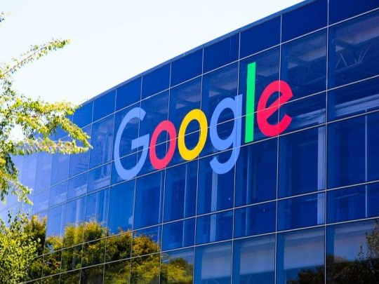 Google Ad Exchange in data privacy probe