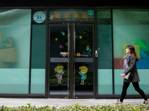 China probes new daycare scandal after 'needle marks' on toddlers