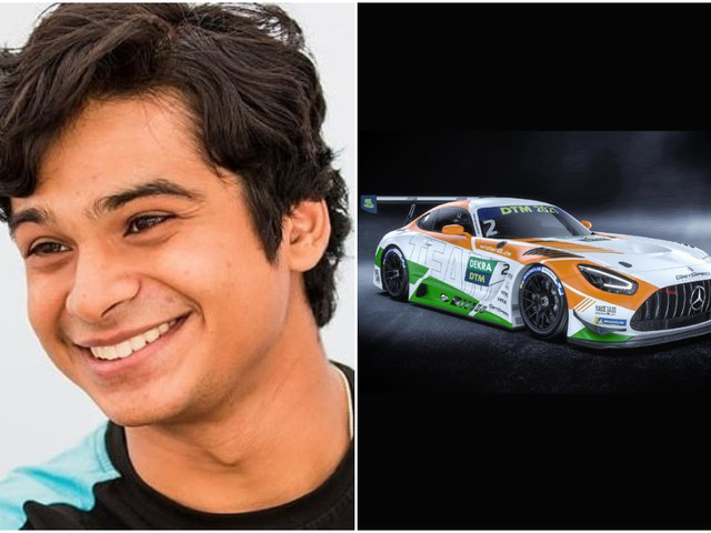 Arjun Maini first Indian to race in DTM; joins Mercedes-AMG team GetSpeed
