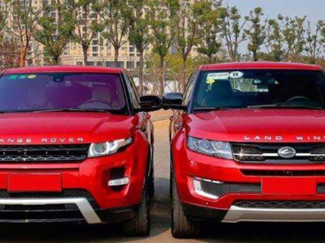 Land Rover 'Nervous' About Revealing New Concepts Thanks To Chinese Copycats