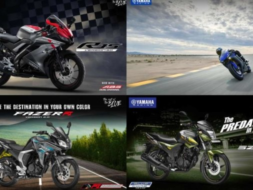 Yamaha Bikes Prices And Specifications