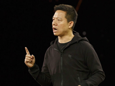 Troubled China tech giant LeEco confirms assets frozen