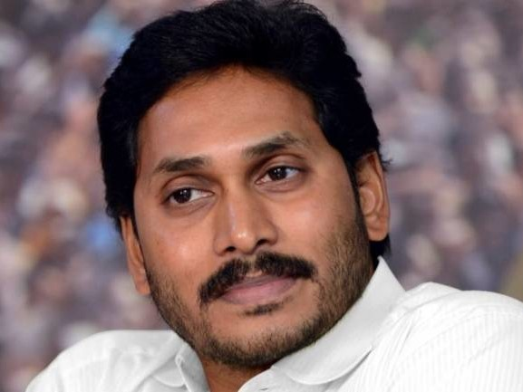 AP CM Jagan Mohan Reddy launches scheme to provide financial assistance to students