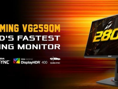 280 Hz Fast: The ASUS TUF Gaming VG259QM IPS Monitor, It's Love At First Sight