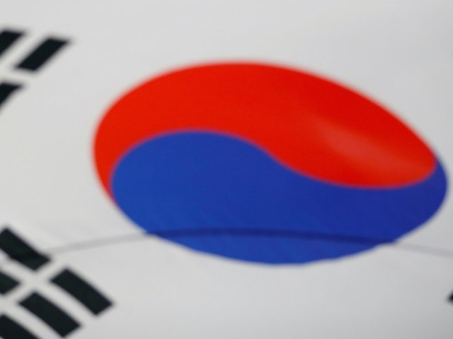 South Korea has reportedly banned bitcoin futures