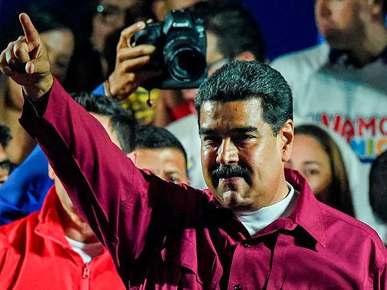 Americas group recalls ambassadors to protest Venezuela vote