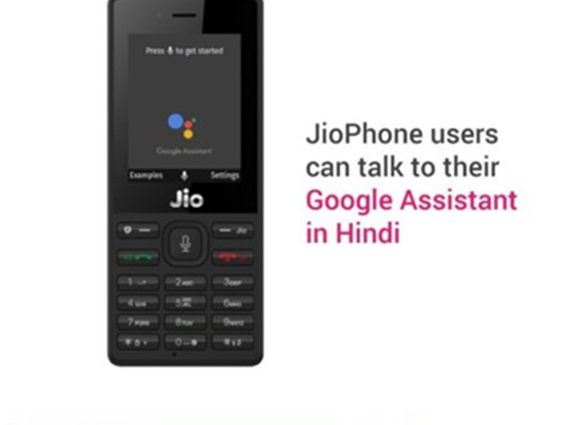 Google Assistant may soon come to feature phones