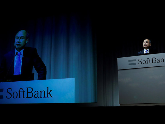 SoftBank Takes Another Multibillion-Dollar Hit From Bad Bets