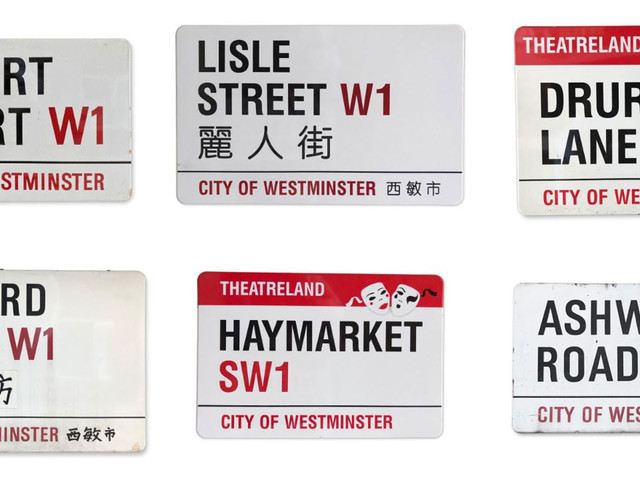 Westminster street signs being sold at auction