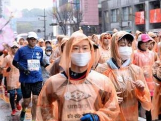 Tokyo Marathon limited to elite runners because of virus