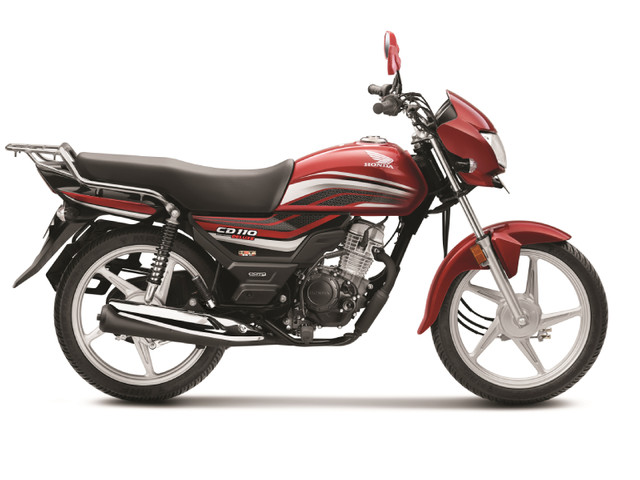 BS6 Honda CD 110 Dream launched at Rs 62,729