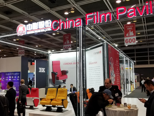 CineAsia Hands Out Prizes as Hollywood Mega-Deal Looms