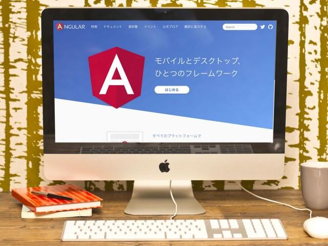 Add multi-language support to Angular
