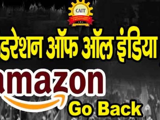 Thousands of angry Indians are planning to disrupt a visit from Jeff Bezos by staging mass protests over Amazon's disruption of retail (AMZN)