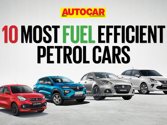 10 most fuel-efficient petrol cars in India in 2021