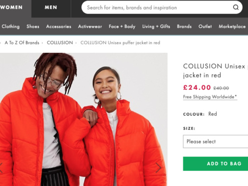 "UK fashion label says it owns trademark on ""collusion,"" EFF says no way"