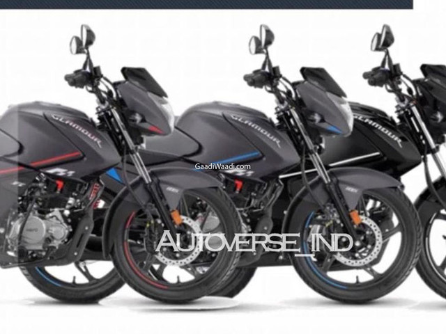 Hero Glamour Xtec Leaked With Visual & Feature Upgrades; Launch Soon