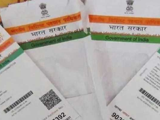 How To Download A Copy Of Your Aadhaar Card On A Device