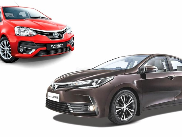 Toyota Corolla Altis, Etios Discontinued, Removed From Website