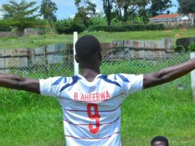 'Leaving Mbarara City is like child moving away from his mother' - Aheebwa