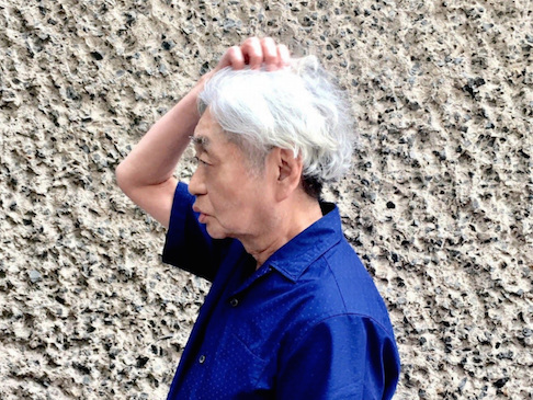 Haruomi Hosono & More Join NTS Radio As Residents
