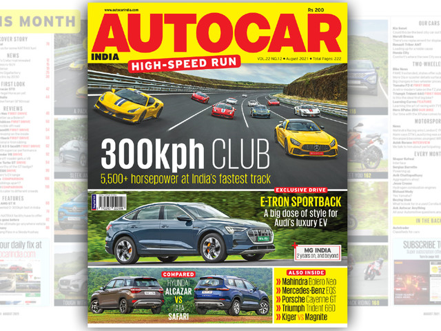 5,500hp+ worth of supercars at NATRAX – Autocar India, August 2021