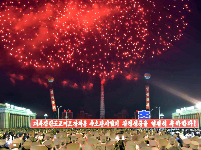 North Korea Latest: South Korea Braces For Possible New Missile Test To Mark Celebration