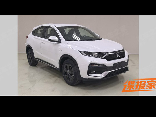 New Honda XR-V SUV unveiled