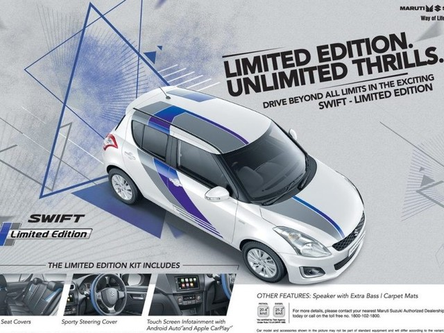 Maruti Swift Limited Edition gets touchscreen infotainment system – Launch Price Rs 5.44 lakhs