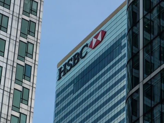 Fear hits HSBC as teams are restructured during the appraisal process