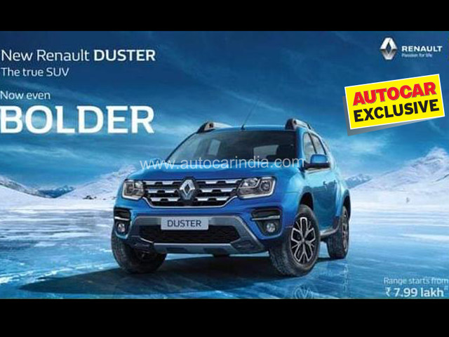 Renault Duster facelift to be priced from Rs 7.99 lakh