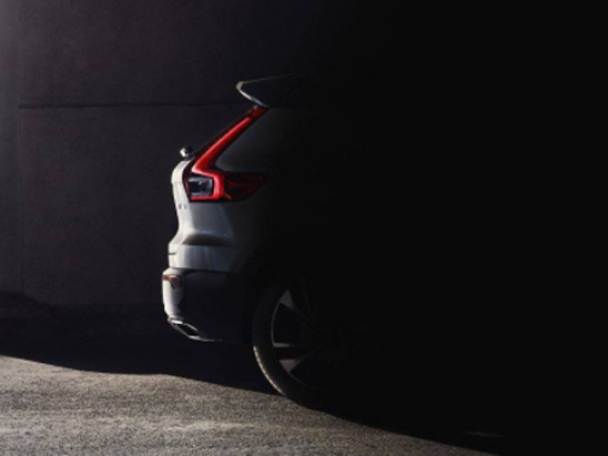 New Volvo XC40 Moons the Internet By Accident