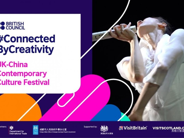 University photography competition features in British Council's UK-China Contemporary Culture Festival