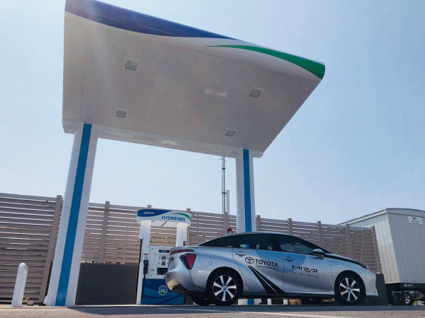 Servco completes Oahu's first publicly accessible hydrogen station; to begin leasing Mirai