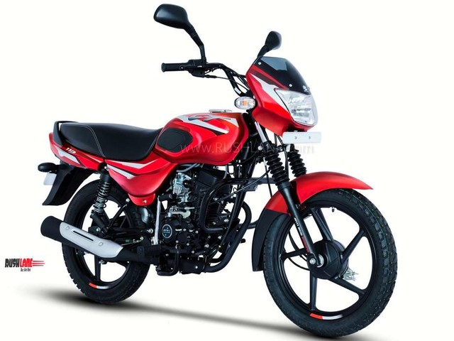 2019 Bajaj CT110 launched with more power – Price Rs 38k