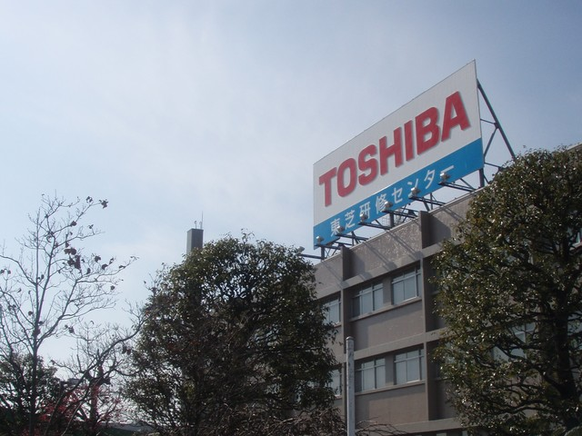 Toshiba chip business set for $18B sale to Bain-led group backed by Apple