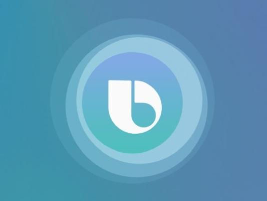 Samsung unveils Bixby 2.0 virtual assistant platform